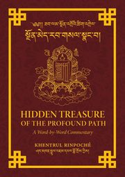 Hidden Treasure of the Profound Path, Shar Khentrul Jamphel Lodrö